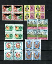 KUWAIT MIDDLE EAST COLLECTION OF POSTAL USED 12BLOCK OF STAMPS LOT (KOWEIT 90)