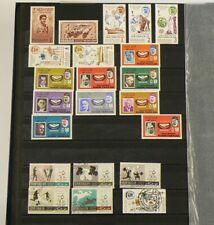 1965 & 1966 Khor Fakkan Sharjah Lot of 28 Stamps #6869