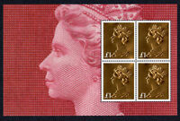 GB 2017 Machin 50th Anniv~£1~Gold Foil~Booklet Pane~No 5~ex DY21 Unmounted Mint~