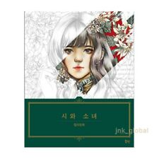Girl And Korea Poet Coloring Book For Adults Fun Relax Art Hobby Gift Anti Stres