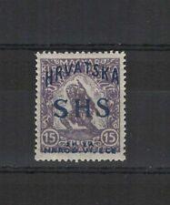 Royaume des Serbes Croates 1916-17  15 fi. violet timbre neuf côte 110€  /T2069