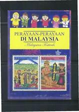 MALAYSIA 2006 MALAYSIAN FESTIVAL SOUVENIR SHEET OF 2 STAMPS IN MINT MNH UNUSED