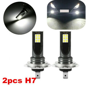 2pcs H7 6000K Super White 60W High Power LED Fog Light Driving Bulb DRL 12V