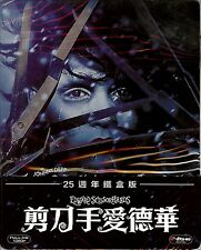 Edward Scissorhands Limited Edition SteelBook with 1/4 Slip (Region A Taiwan)