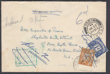 """1958 Refused; Postage Due / Cachet / then Cancelled; """"RETURN FREE"""" Annotation"""
