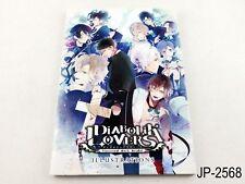 Diabolik Lovers Illustrations Japanese Artbook Art Illustration Book US Seller
