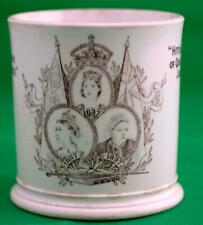 Hitchin Queen Victoria Diamond Jubilee Minton's Commemorative Antique Mug