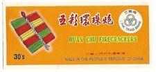 uad53 Vintage Huan Chu Firecracker Advertisement Label Link Triad Brand Logo