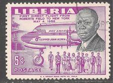 Liberia #363 (A145) VF USED - 1957 5c Roberts Field, Liberia, Plane and Tubman