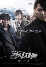 "KOREAN MOVIE DRAMA""COLD EYES""ORIGINAL DVD ENG REGION 3"