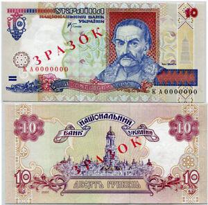 Ukraine 10 Hryven 2000 P 111 SPECIMEN UNC