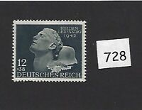 MNH WWII Germany stamp / Third Reich / 1942 Military Hero's Day Memorial / MNH