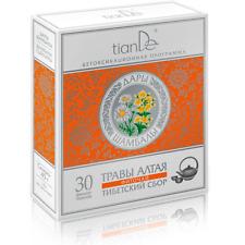 Tibetan Species Herb Infusion Urinary Detox Body Weight Loss Tea Tiande 30 bags