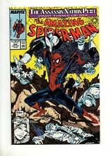 Amazing Spider-Man #322 SILVER SABLE APP! MCFARLANE ART! HIGH GRADE NM+ 9.6 1989
