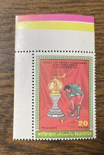 Pakistan #312 MNH 1971 Field Hockey