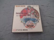 >> ULTRAMAN 2 NES FAMICOM DISK SYSTEM JAPAN IMPORT NEW FACTORY SEALED! <<