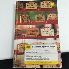 Teach Yourself Beginners Japanese Script
