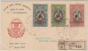 Siam Thailand 1939 75th Anniv. Red Cross Registered First Day Cover Songkhl