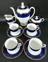 ROSENTHAL CLASSIC ROSE COLLECTION FREDERICK THE GREAT 11 PIECE COFFEE SET