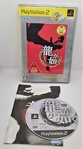 Ryuu ga Gotoku (Yakuza) Game for Sony PlayStation PS2 JAPANESE TESTED 74269