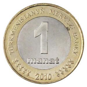 TURKMENISTAN 1 MANAT BIMETAL BI-METALLIC KEY DATE 2010 UNC