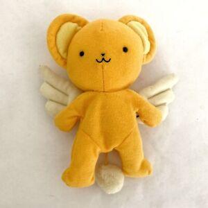"Cardcaptor Sakura Kero Chan Beanbag Plush Doll 7"" Anime"