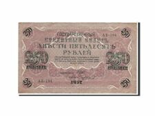 [#111072] Russia, 250 Rubles, 1917, BB+