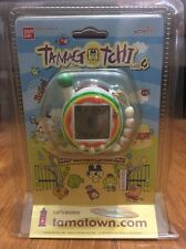 New Bandai Sealed Tamagotchi Connection V4 Virtual Pet - White & Green Rare