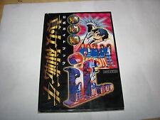Shin Megami Tensei If SFC Famitsu Game Guide Book Kaimei-hen Japan import Akira