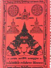 God Amulet Thai Buddha deity Yant Fabric Statue Giant Talisman Rahu Pha Yan love