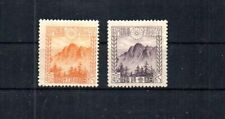 JAPAN 1923 SCOTT# 177-178.  COMPLETE SET.  MT. NIITAKA, TAIWAN. UNUSED.