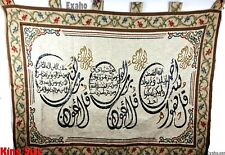 tapestry Islamic hand beaded Embroidered Quran wall hanging Art home decor 53*71