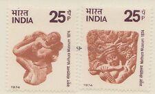 (Ic-184) 1947 India set 2 Mathura Museum