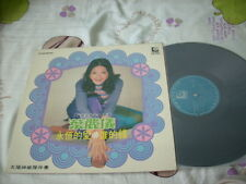 a941981 Frances Yip Life Records LP 葉麗儀 Forever Love 午夜吉他 LSR4002 LP