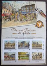 Frankrijk / France - Postfris/MNH - Sheet Squares and Fountains 2016