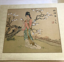 Vintage Delicate Japanese Watercolour On Silk Geisha