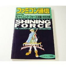 Shining Force: The Legacy of Great Intention strategy guide book Sega Genesis