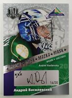 2018 SeReal KHL Exclusive 14/20 Andrei Vasilevsky Silver Script Card