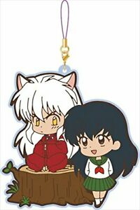 NEW Rare Inuyasha Rubber Pair Strap Collection Limited Edition Official Japan