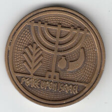 "AINA ""PEACE UPON ISRAEL"" MEDAL 35mm BRONZE s/n 075"