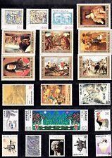 Kunst Gemälde thematisch Briefmarken Sammlung 1970s Ungarn Portugal Korea Ref :