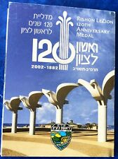 "Israel Official Medal 2002 ""Rishon LeZion 120th Anniversary"" 25mm Coin UNC"