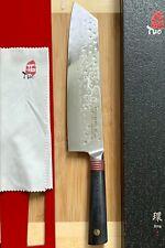 "TUO Ring 8.5"" Kiritsuke Chefs Knife Japanese AUS-10 Damascus Pattern HC Steel"