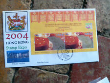 2004 HONG KONG EXPO  FLIP FLOP STAMP SHEET SPEC FIRST DAY COVER