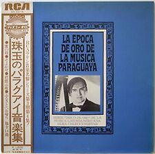 LA EPOCA DE ORO DE LA MUSICA PARAGUAYA / SAMUEL AGUALLO / VICTOR JAPAN OBI