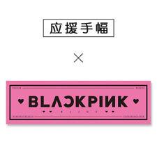 Kpop BLACKPINK Non-woven Support Banner Fans Support Gift