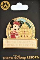 Tokyo Disney Resort Exclusive Pin Hotel Miracosta TDL Japan Limited Rare Cool