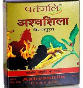 Swami Ramdev Patanjali UK - 2 x Ashvashila Caps Ashwagandha Shilajit 40 Caps