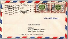GP GOLDPATH: CAMEROON COVER 1961 AIR MAIL _CV777_P17