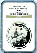 2004 1 OZ SILVER PANDA CHINA 10 YN NGC MS69 BEIJING COIN EXPO RARE CHINESE OBO